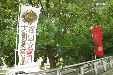 daisougyousai2015_yokohama18.jpg