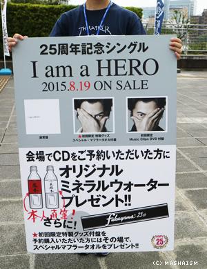 daisougyousai2015_yokohama24.jpg
