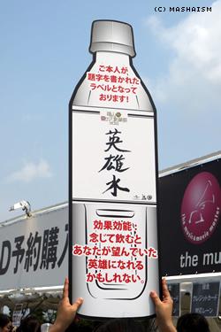 daisougyousai2015_yokohama29.jpg