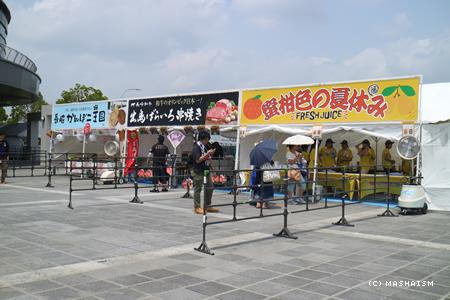 daisougyousai2015_yokohama33.jpg