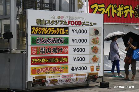 daisougyousai2015_yokohama35.jpg
