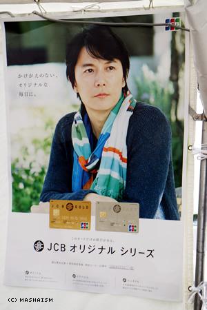 daisougyousai2015_yokohama39.jpg