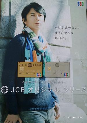 daisougyousai2015_yokohama41.jpg