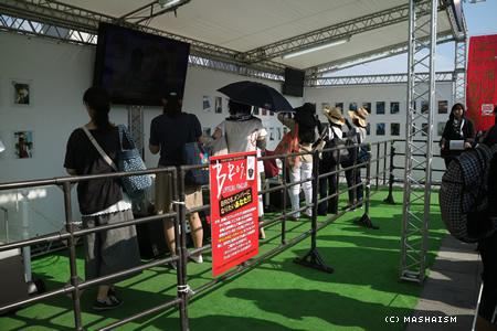 daisougyousai2015_yokohama93.jpg