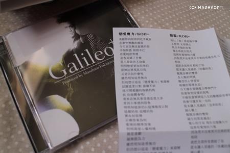 galileo+12.jpg