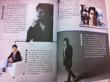 galileohk_magazine3.jpeg