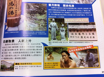 galileohk_magazine5.jpeg