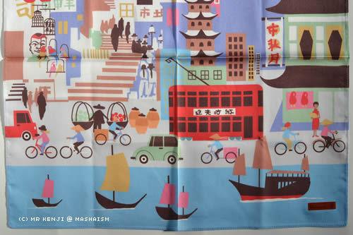 handkerchief_nagasaki3.JPG