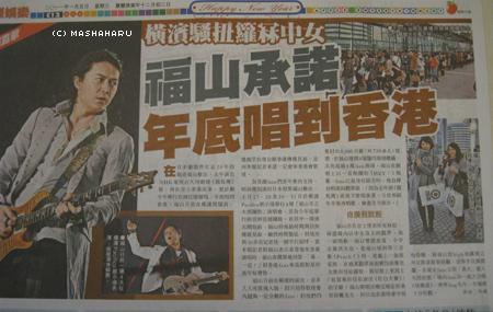 hknews1.jpg