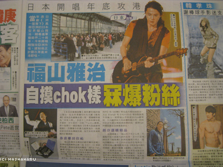 hknews2.jpg