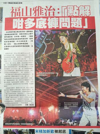 hknewsjun14_1.jpg