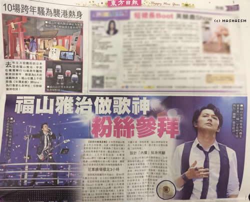 hknewspaper_daikanshasai13d.jpg