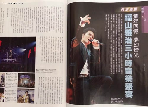 hknewspaper_daikanshasai13e.jpg