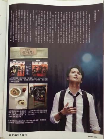 hknewspaper_daikanshasai13f.jpg