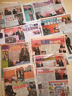 hknewspaperfeb14.jpg
