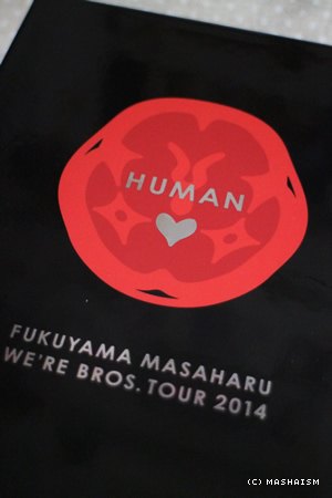 humanbluray6.jpg