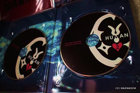 humanbluray7.jpg