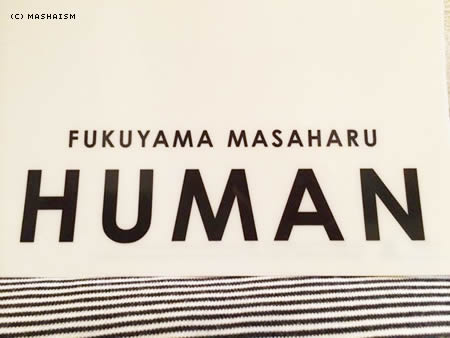 humanfolder1.jpg
