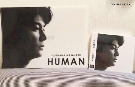 humanfolder2.jpg