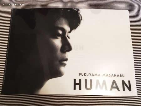 humanfolder3.jpg