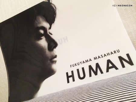 humanfolder5.jpg