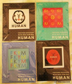 humangoods10.jpg