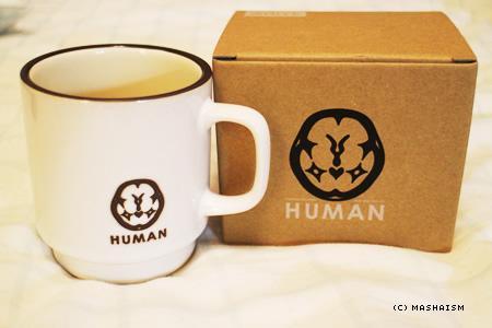humangoods11.jpg