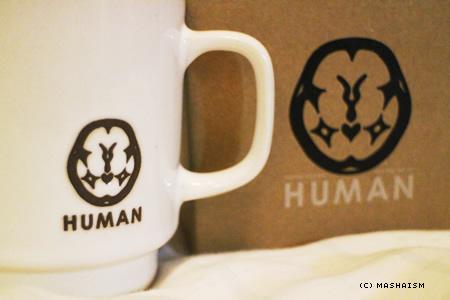 humangoods12.jpg