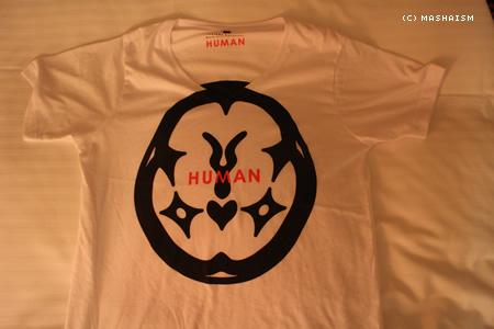 humangoods2.jpg