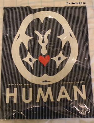 humangoods3.jpg