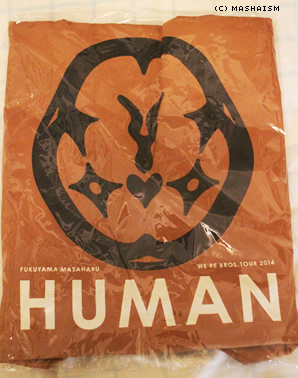 humangoods5.jpg