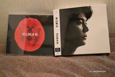 humanhk5.jpg