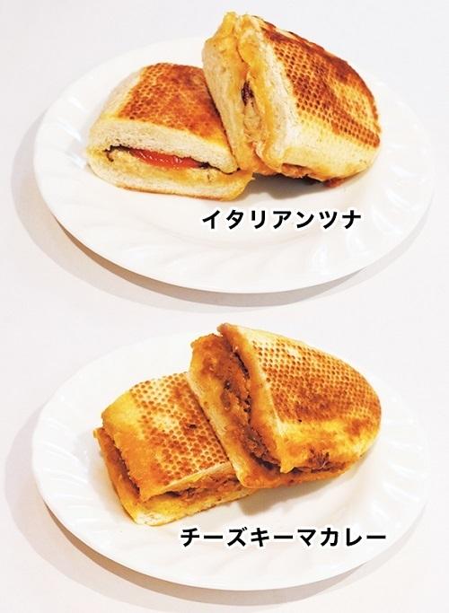 kanshasai17_food1.jpg