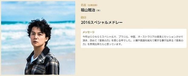 kouhaku_2016.jpg