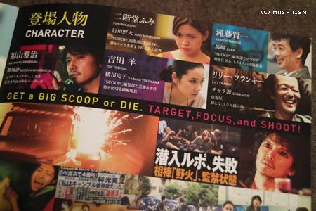 leaftlet_scoop3.jpg