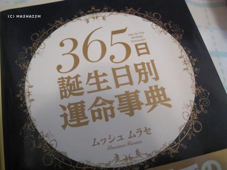 masha43bd21.jpg