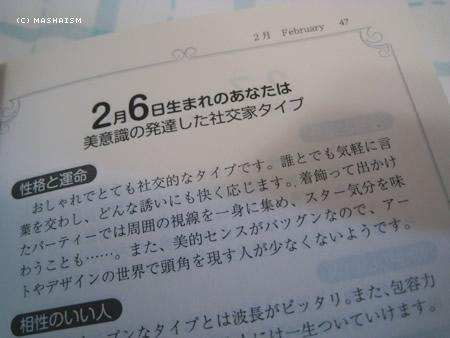 masha43bd22.jpg