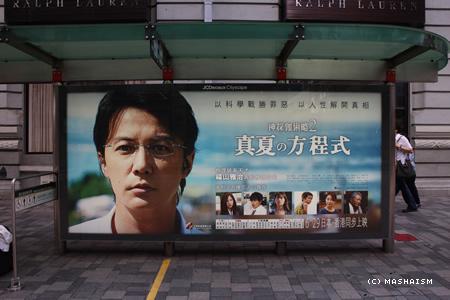 masha_in_hk57.jpg