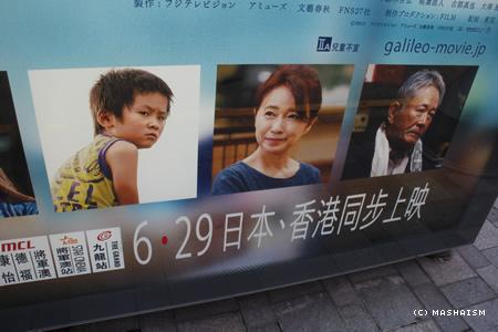 masha_in_hk60.jpg