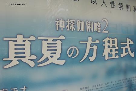 masha_in_hk61.jpg