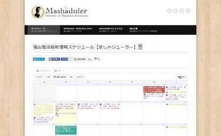 mashaduler_pic.jpg