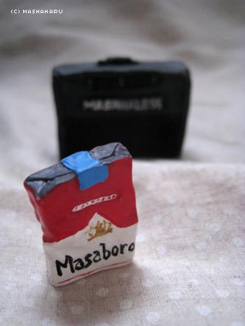 masharoom-mate9.jpg