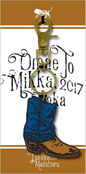 mikkai2_goods2017d.jpg