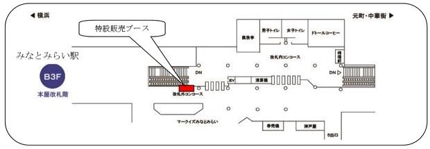 minatomirai_map.jpg