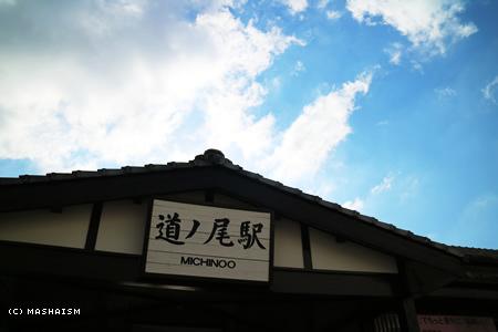 nagasaki2015_103.jpg