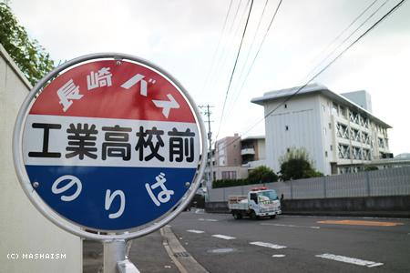 nagasaki2015_106.jpg