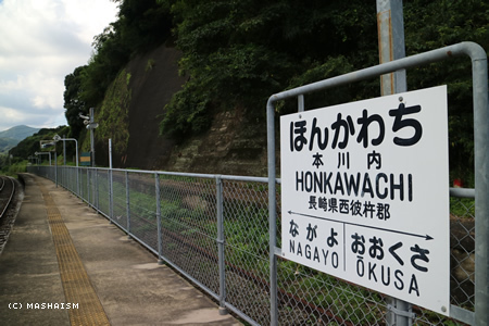 nagasaki2015_109.jpg