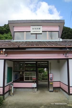 nagasaki2015_110.jpg