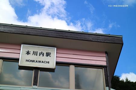 nagasaki2015_111.jpg