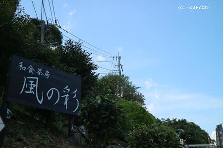 nagasaki2015_128.jpg